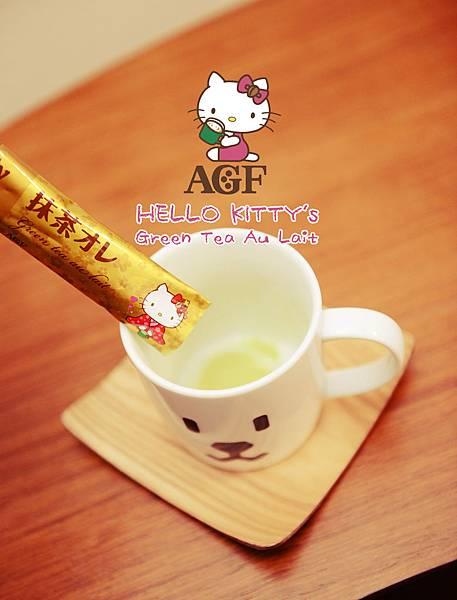HELLO_KITTY's_Green_Tea_Au_Lait_F