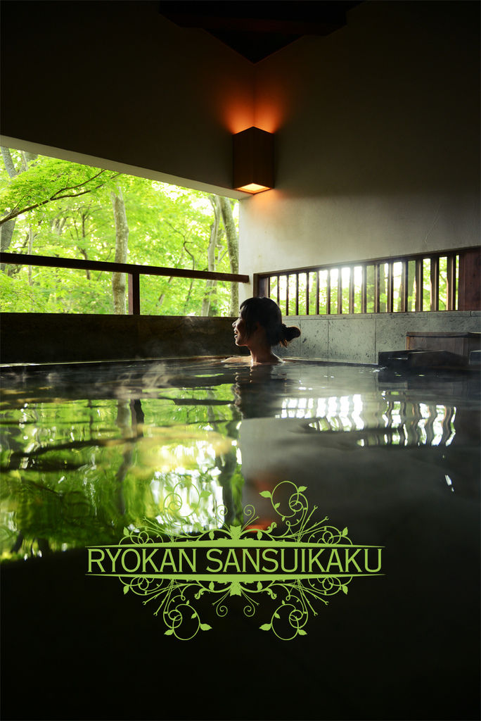 RYOKAN_SANSUIKAKU.jpg