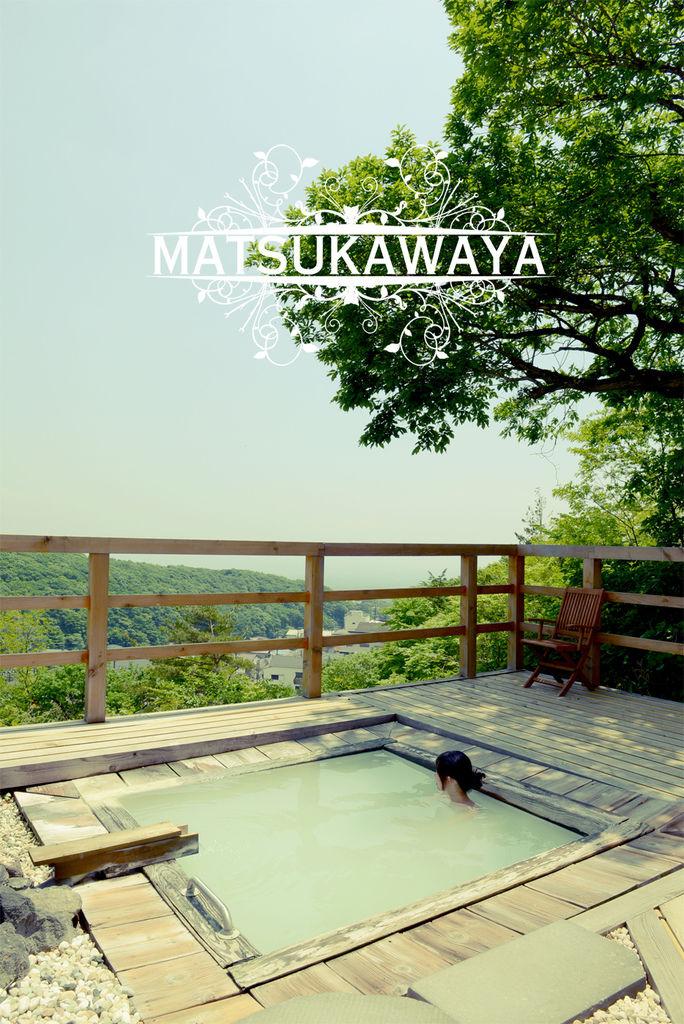 MATSUKAWAYA.jpg