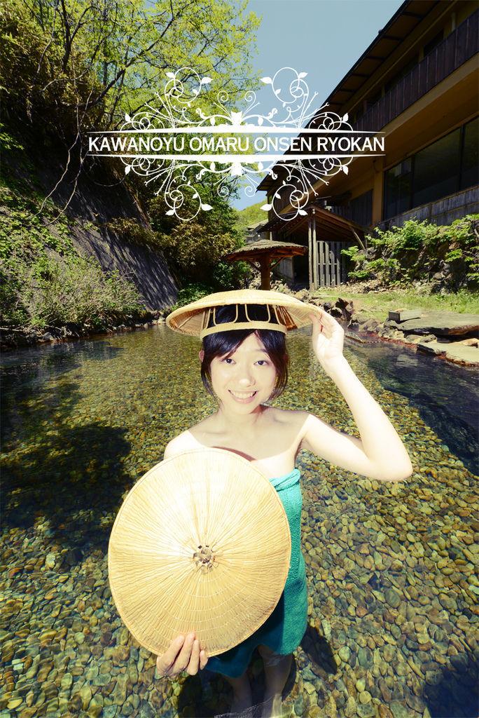 KAWANOYU_OMARU_ONSEN_RYOKAN[1].jpg