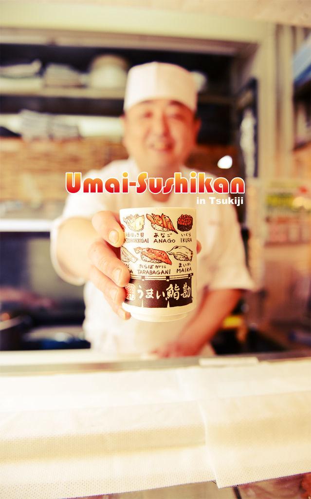 (Tsukiji)Umai-Sushikan_Fin.jpg