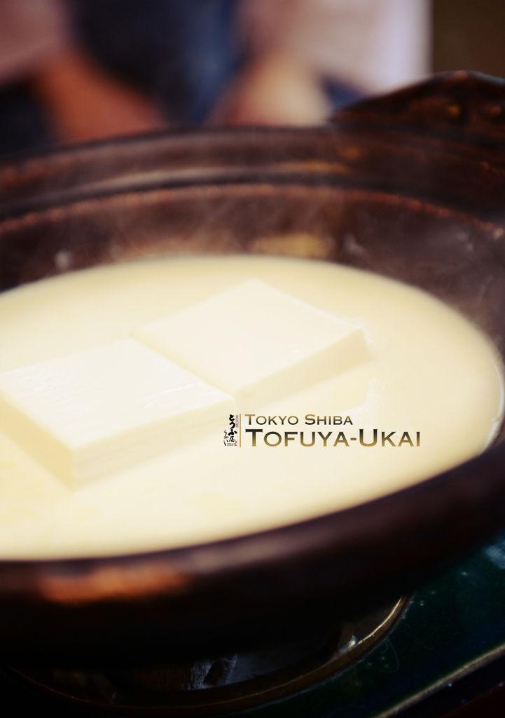 Tokyo_Shiba_Tofuya-Ukai.jpg