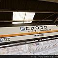KIN_4105.jpg