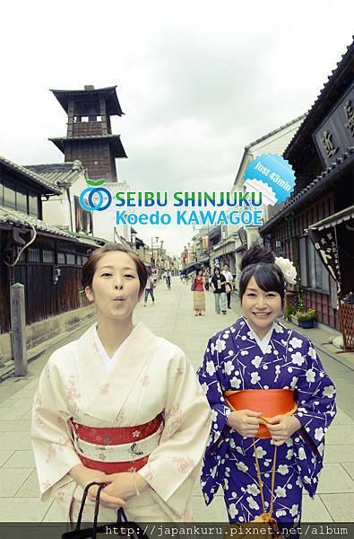 SEIBU SHINJUKU.jpg