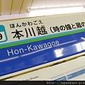 KIN_4307.jpg