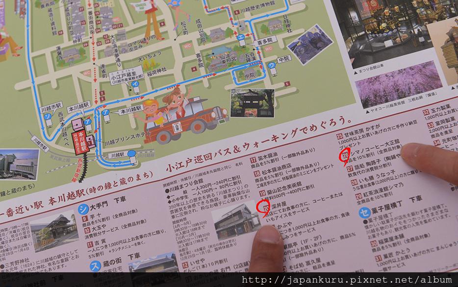 KIN_7733.jpg