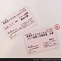 KIN_9235.jpg