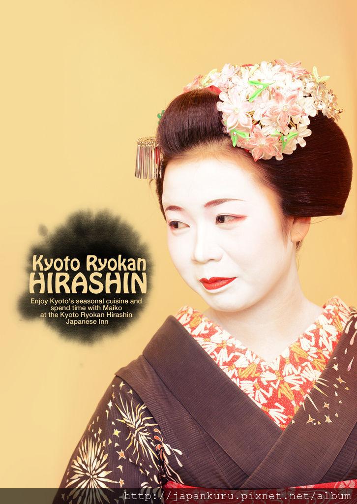 Kyoto Ryokan HIRASHIN.jpg