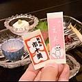 舞子の名刺_7604.jpg
