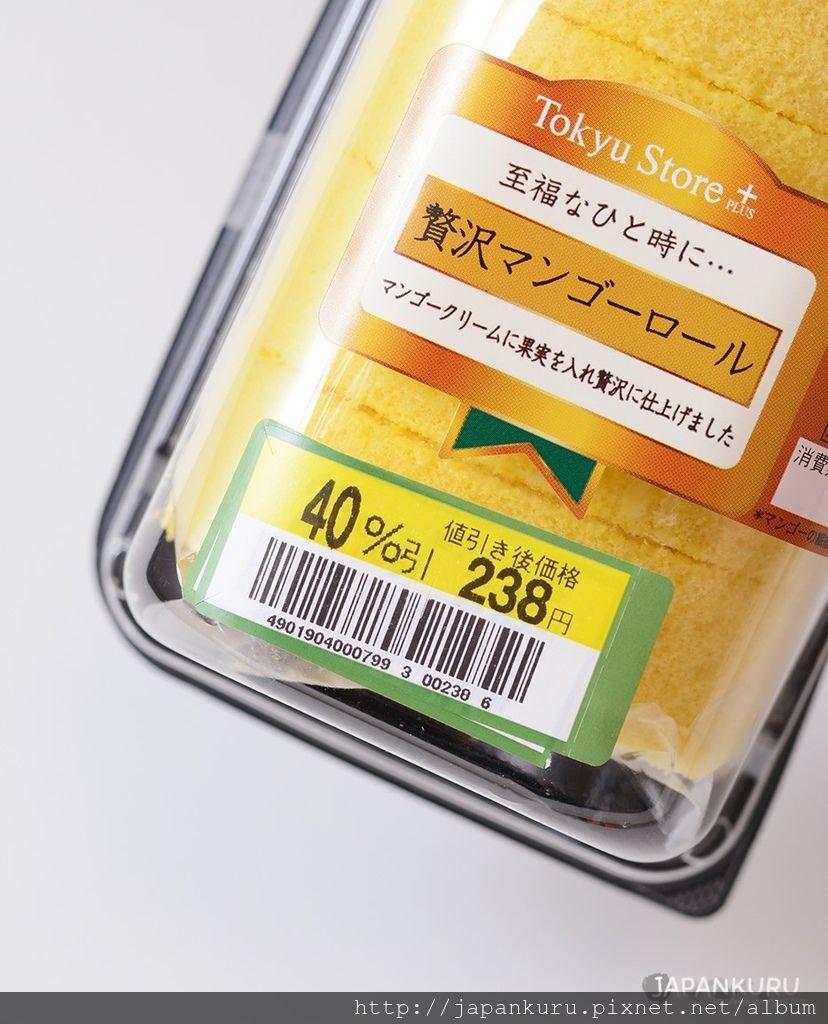 KIN_7306.jpg