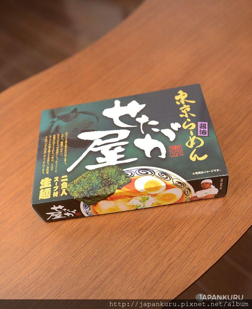 KIN_0921.jpg