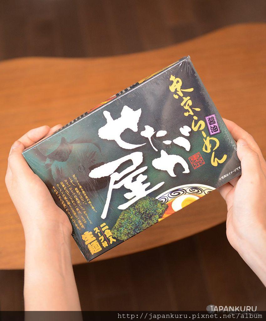 KIN_0920.jpg