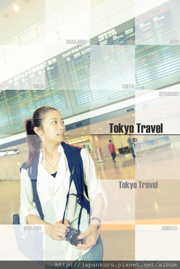 Tokyo_Travel.jpg