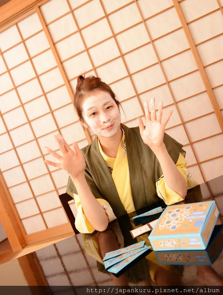 KIN_8950.jpg