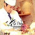 HANAGOYOMI_ROPPONGI.jpg