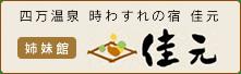 yoshimot
