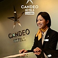 CANDEO_HOTELSCHIBA01.jpg