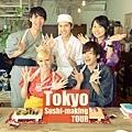 Tokyo Sushi-maiking TOUR.jpg