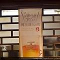 15なんこう園-0159.jpg