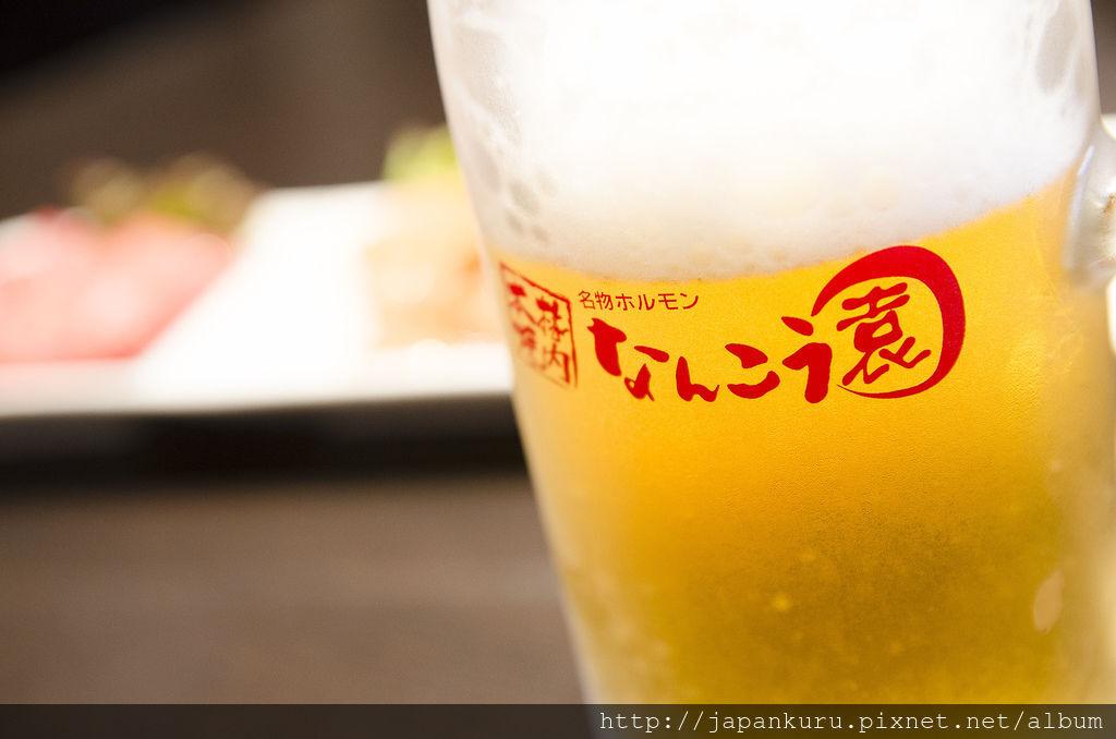 16なんこう園-0048.jpg