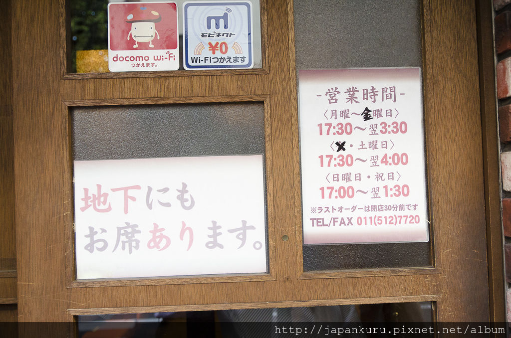 40なんこう園-0170.jpg