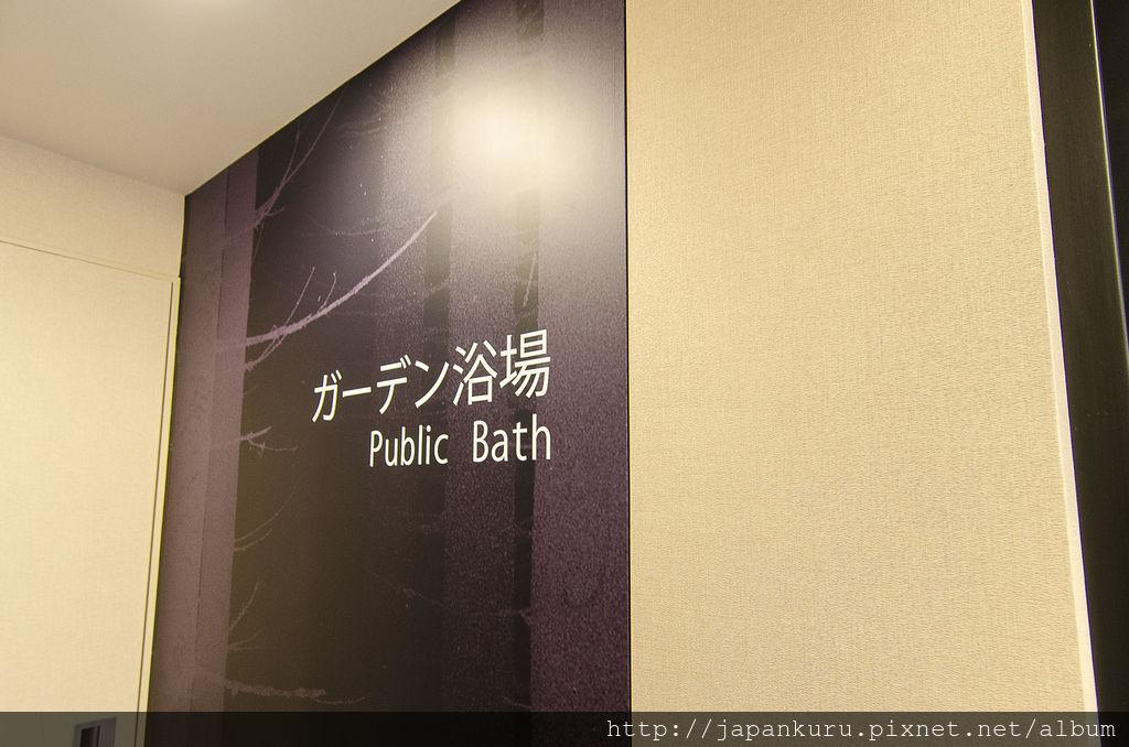 28三井_pixnet-0106.jpg