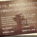 30三井_pixnet-0111.jpg