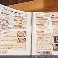 41三井_pixnet-0161.jpg