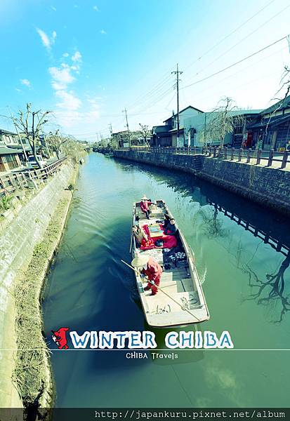 WINTER_CHIBA02_1.jpg