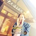 OMARU_ONSEN_RYOKAN Autumn (2).jpg