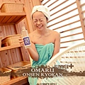 OMARU_ONSEN_RYOKAN Summer.jpg