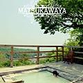 Spring Matsukawaya.jpg