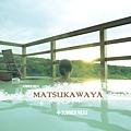 Summer Matsukawaya.jpg