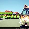 2012.7 Nasu Animal Kingdom 2.jpg