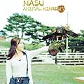 NASU_ANIMAL_KINGDOM Autumn.jpg