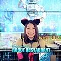 ROBOT RESTAURANT_1000yen off 03.jpg