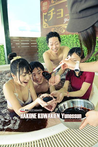 HAKONE_KOWAKIEN_YUNESSUN01.jpg