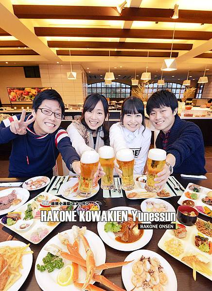 HAKONE_KOWAKIEN_YUNESSUN03.jpg