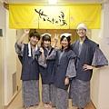KIN_4467.jpg