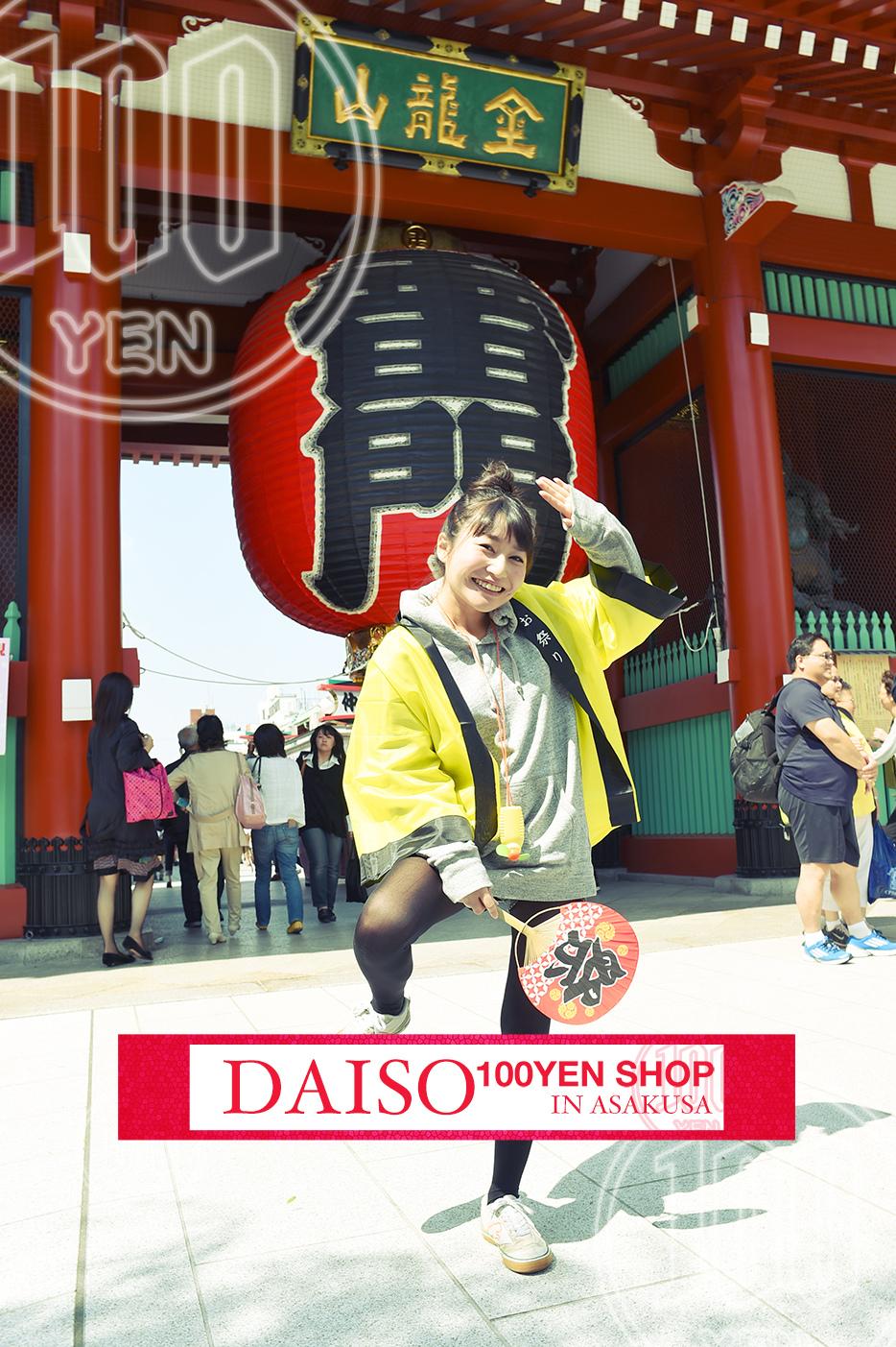 DAISO_in_ASAKUSA.jpg