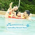 Sunvalley_Resort_Nasu 2014.8.jpg
