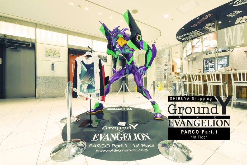 GROUND_Y__EVANGELIO.jpg