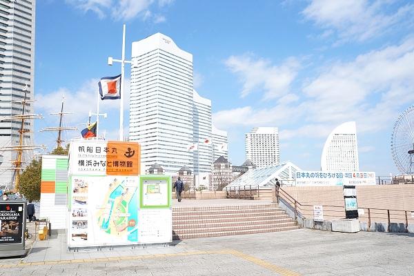 sakuragicho18.jpg