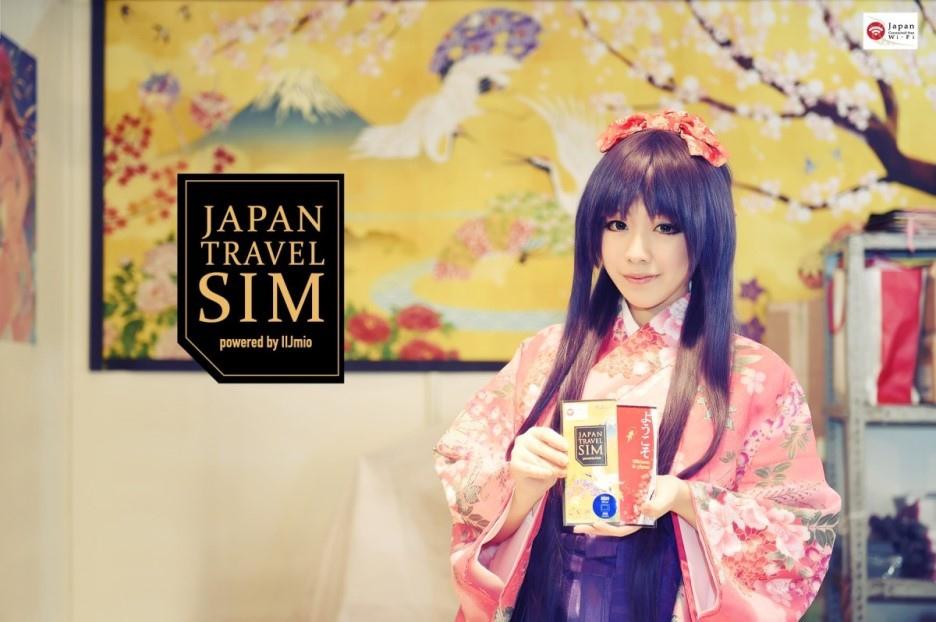 JAPAN_TRAVEL_SIM.jpg