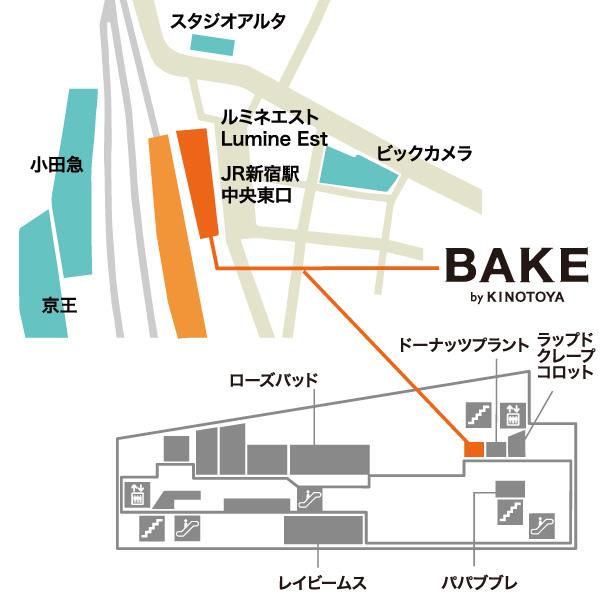 lumine_est_shinjuku_detail.jpg