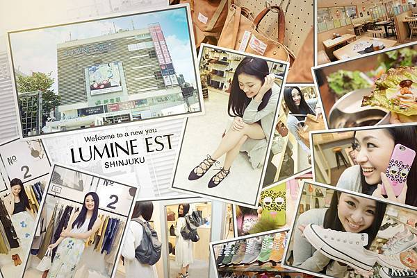 LUMINE 表紙.jpg
