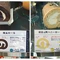 横浜取材_台湾_1735.jpg