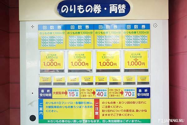 hitachi21.jpg