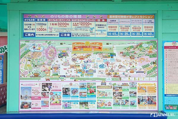 hitachi22.jpg
