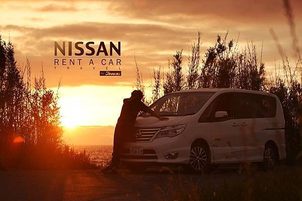 NISSAN_RENT_A_CAR.jpg